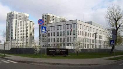 Взрыв на территории посольства США в Киеве: в полиции дали первый комментарий