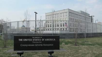 Взрыв на территории посольства США в Киеве: детали