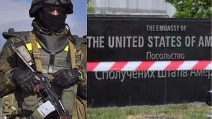 Главные новости 8 июня: взрыв у посольства США в Киеве, медицинская реформа и обострение в АТО