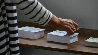 Парламентські вибори у Франції: результати голосування