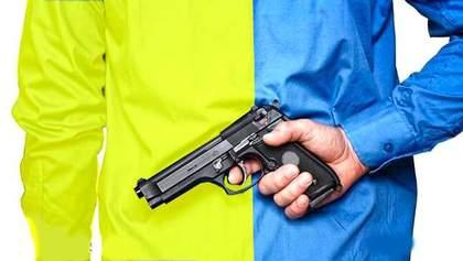 Украинцам могут позволить свободно владеть оружием