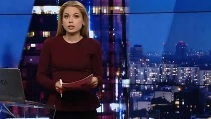 Підсумковий випуск новин за 21:00: Перший день безвізу. Мітинги в Росії