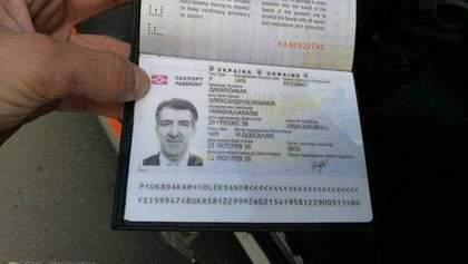 Слідчі встановили, як кілер, який намагався вбити Осмаєва, отримав український паспорт