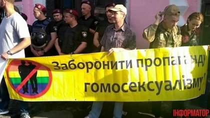 """Нацгвардия пытается оттеснить противников """"КиевПрайд-2017"""", которые блокируют открытие фестиваля"""