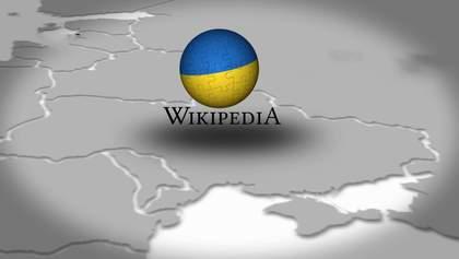 Українська Wikipedia: що найбільше цікавить наших читачів