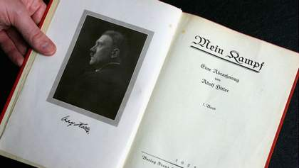 Редкую книгу с подписью Гитлера выставили на аукцион