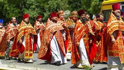 Московский патриархат устроил масштабное крестное шествие в Одесской области: фото и видео