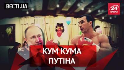 Вести.UA. Жир. Кто кому кум Путина. Реакция России на безвиз для Украины
