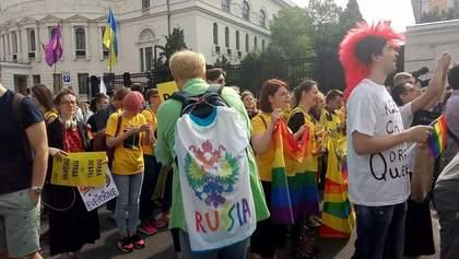 """КиевПрайд-2017"": онлайн-трансляция"