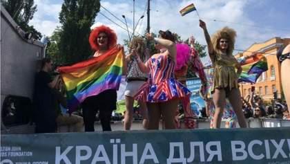 Как прошел резонансный Марш равенства в Киеве: все детали