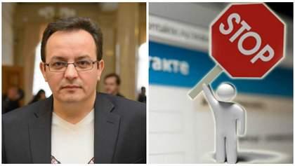 Головні новини 19 червня: Березюк оголосив голодування,  можуть заборонити ще низку сайтів