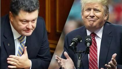 Встреча Порошенко и Трампа – хороший сигнал накануне саммита G20, – нардеп