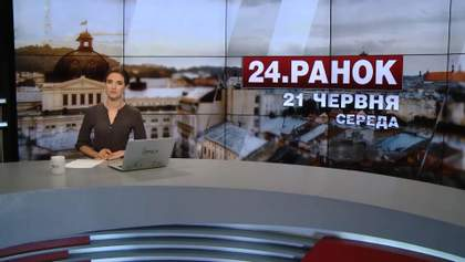 Выпуск новостей за 10:00: Операция силовиков в Мелитополе. Теракт в Брюсселе
