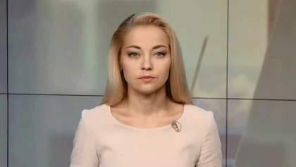 Выпуск новостей за 15:00: С октября вырастут пенсии. Обыски в Мелитополе