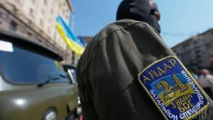 """Без тероризму, але зі злочинами: результати розслідування у справі """"Айдару"""""""