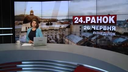 Выпуск новостей за 10:00: Порошенко прибыл во Францию. Залог за Гужву