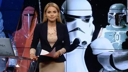 Випуск новин за 19:00: Справа Януковича. Відставка Шлапака