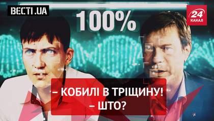 """Вєсті.UA. Депутатка """"з яйцями"""". Радіоактивний Соловйов"""