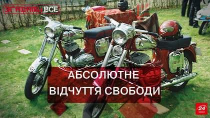 Згадати Все. Легендарні мотоцикли