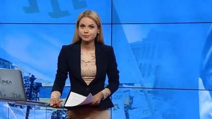 Итоговый выпуск новостей за 21:00: Судьба Гужвы и Насирова. Эксгумация Далее