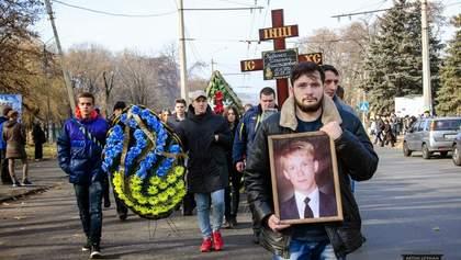 Порошенко наградил посмертно юношу-патриота и наблюдателя СММ ОБСЕ