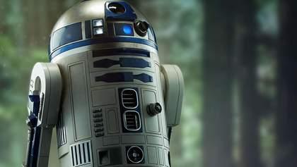 """Известного робота R2-D2 из """"Звездных войн"""" продали за почти 3 миллиона долларов"""