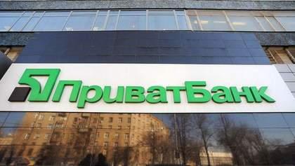 """""""ПриватБанк"""" не выполнил свои обязательства после национализации, – Данилюк"""