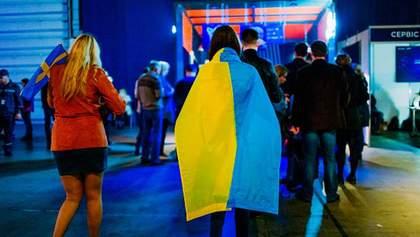 Европейский вещательный союз все же оштрафовал Украину из-за Самойловой