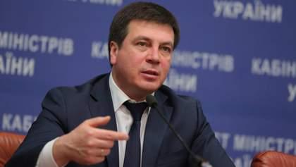Зубко рассказал, какой катастрофической является экологическая ситуация на Донбассе