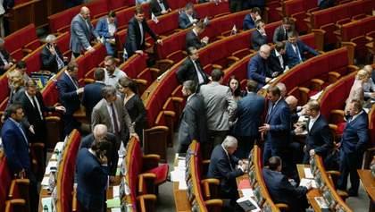 Нардеп собрал 54 подписи за снятие неприкосновенности: список