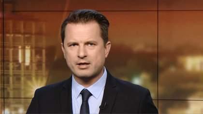 Випуск новин за 18:00: Насіров хоче виїхати за кордон. Енергоощадність на Львівщині