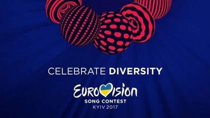Евровидение-2017: назван инициатор ареста 15-миллионного залога