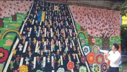 Японський художник намалював новий мурал в Києві: фото