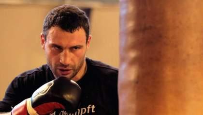 Персональную тренировку с мэром Кличко можно купить через ProZorro