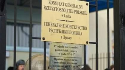 На Генконсульство Польщі у Луцьку знову спробували вчинити напад