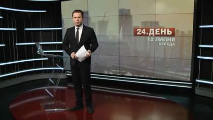 Випуск новин за 14:00: 19 саміт Україна-ЄС. Ситуація в зоні АТО