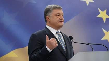 Порошенко сподівається провести саміт Україна – ЄС в звільненому Донецьку та Ялті