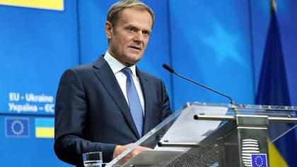 Євросоюз підтримує інтеграційні прагнення України, – Туск