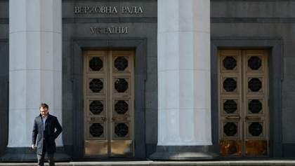 Под петицией о снятии неприкосновенности удалось собрать необходимые 150 подписей нардепов