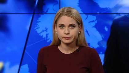 Підсумковий випуск новин за 21:00: Скандальний день в Раді. Саміт Україна–ЄС