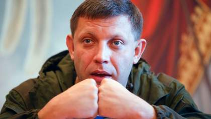 Путін через Захарченка намагається натиснути на Україну