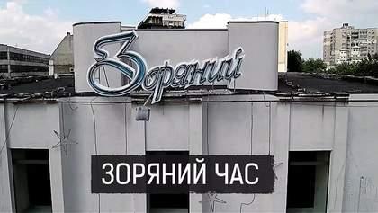 Как в Украине процветает бизнес соратников Януковича: шокирующее расследование