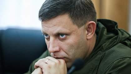 """Росія погрожує розширенням географії воєнних дій: """"Малоросія"""" Захарченка була першим дзвоником"""