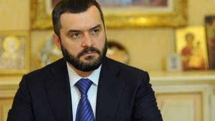 Суд дозволив провести спецрозслідування щодо Захарченка