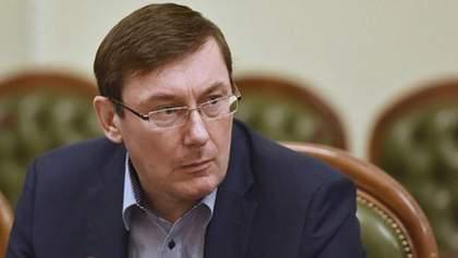 Луценко назвав суму арештованого майна екс-міністра доходів і зборів