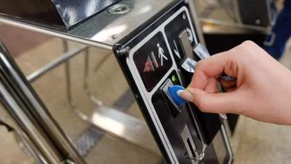 Электронный билет в киевском метро: назвали дату нововведения