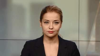 Выпуск новостей за 14:00: Порошенко подписал закон о Конституционном суде. Допрос Полякова
