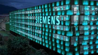 Siemens озвучив, скільки втратить грошей через Росію