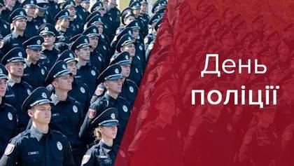 День полиции Украины: самые громкие скандалы с участием полицейских за два года