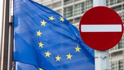 Офіційно: ЄС ввів нові санкції проти Росії